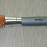 blushbrushbig